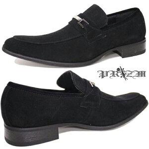 Long Nose loafers・ビジネスシューズ・ビジネスカジュアルシューズ・カッコイイ ビジネス 靴・おしゃれ 靴 紳士・本革ビジネスシューズ・激安ビジネスシューズ・激安 紳士 靴