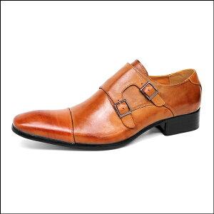 Admirerビジネスカジュアルシューズ・ビジネスシューズ・カッコイイ ビジネス 靴・おしゃれ 靴 紳士・本革ビジネスシューズ・激安ビジネスシューズ・激安 紳士 靴