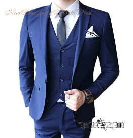 NewBlue Prince 3p Suit,ブルースリーピーススーツ/ブルースーツ・セットアップスーツ青・ブルー光沢スーツ・ブルーパーティースーツ・青ホストスーツ・結婚式スーツ 白・2次会スーツ ブルー・イベントスーツ・成人式スーツ