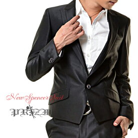 Black Suit シングルセットアップスーツ/光沢スーツ・光沢生地スーツ・パーティースーツ・黒光沢スーツ・ホストスーツ・結婚式スーツ・2次会スーツ・お呼ばれスーツ・カッコイイスーツ・最新メンズスーツ