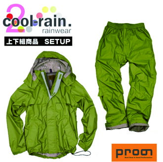 "Japanese workclothing shop""PRONO"" original waterproof setup rainwear ""COOL RAIN ""/code:Prono-1/ [2012 oversea selling]"