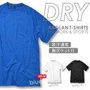 【吸汗・速乾】ワークスポーツT−シャツ/AS-657/【2016 EXS 夏物 インナー 作業服】