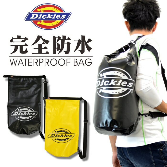 「Dickies(ディッキーズ)」完全防水バッグ /D-3784 / 【2017 EXS 新作 年間 その他】