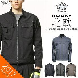 【SALE 特価】「ROCKY(ロッキー)」メンズライダースワークブルゾン/RJ0603/【2016 WEX 新作】* 作業服 作業着 メンズ *
