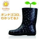 「Sun3San(サンサンサン)」レディースサラダブーツ(長靴・レインブーツ)/S3S-1709/【2017 WEX 新作 年間 長靴】* おしゃれ ガーデニン...