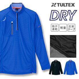 「TULTEX(タルテックス)」ウルトラドライ長袖ハーフジップシャツ/10606/【2019 EXS 夏物 インナー】