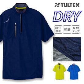 「TULTEX(タルテックス)」ウルトラドライ半袖ハーフジップシャツ/10607/【2019 EXS 夏物 インナー】