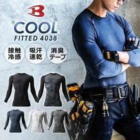 「BURTLE(バートル)」接触冷感コンプレッションシャツ/4038/【夏物 インナー】