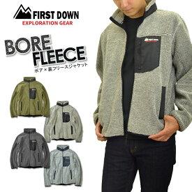 【特価】「FIRST DOWN EX(ファーストダウンEX)」メランジボア裏フリースフルジップジャケット/672018A/ 防寒 作業服 作業着 アウター プロノ ジャンパー