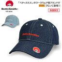 「BettySmith(ベティスミス)」デニムワークキャップ/BS-1902 帽子 日焼け防止 紫外線 日よけ