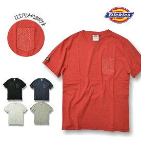 「DICKIES(ディッキーズ)」ポケット付きTシャツ/D-19007/【2019 WEX 年間 半袖】DF0