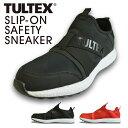「TULTEX(タルテックス)」スリッポンセーフティーシューズ/LX69180/【2019 WEX 年間 安全靴】