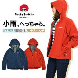 「BettySmith(ベティスミス)」はっ水ストレッチパーカー/BS-2001/ *レディース アウター ジャケット ウィンドブレーカー*