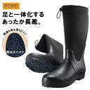 「Prono(プロノ)」やわらかクロロプレン軽量防寒スパイク長靴/OL-1615/【防寒 長靴】* 防寒長靴 ウインターブーツ ス…