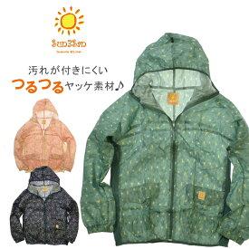 「Sun3San(サンサンサン)」(新)サラダプリントヤッケ/S3S-PY1504/【2020 年間 ヤッケ レディース】* ウインド ウィンド ブレーカー ウォームアップ 作業着 レディース 農作業 ガーデニング