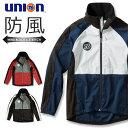 「UNION76(ナナロク)」防風ストレッチジャンパー/No.76-2013/防寒 アウター アウトドア バイク ジャケット