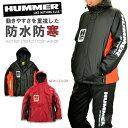 【上下別売】「HUMMER(ハマー)」防水防寒PUストレッチジャケット/HM-4000/【2019 WEX 新作 防寒 カッパ】* 防寒作業着…