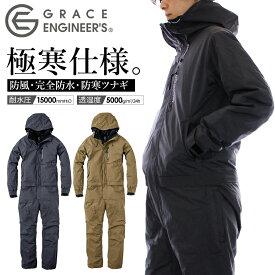【M~3L:11/2発送予定】【送料無料】「GRACE ENGINEER'S(グレイスエンジニアーズ)」防風防水防寒つなぎ/GE-590 ツナギ オーバーオール メンズ おしゃれ 作業服 作業着 釣り バイク プロノ