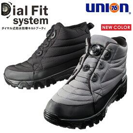 「UNION76(ナナロク)」防水ダイアルブーティー(中綿防寒靴)/No.76-1720/ 防寒靴 スノーシューズ 冬靴 プロノ