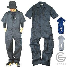 【GRACE ENGINEER'S】シャドーストライプ夏生地半袖ツナギ/GE-505