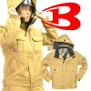 Bartle winter work blouson (100% cotton) / 8110 /