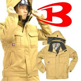 【BURTLE】バートル・ウィンターワークブルゾン(綿100%)/8110/【2016 WEX 防寒 作業服】
