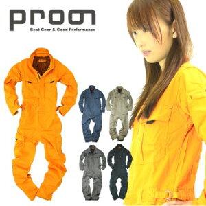 「Prono(プロノ)」オリジナルレディースカーゴツナギ(綿100%)/116-420H/【 年間 レディース ツナギ 作業服 おしゃれ 】