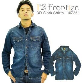 「I'Z FRONTIER(アイズフロンティア)」ストレッチデニムワークシャツ/#7251/【2016 WEX 年間 作業服】
