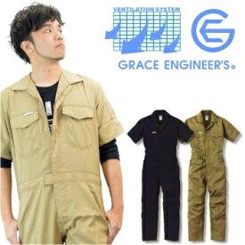 「GRACE ENGINEER'S(GE)」夏生地半袖オーバーオール/GE-125/【2016 WEX 新作 年間 ツナギ】* ツナギ つなぎ オーバーオール メンズ おしゃれ 作業着 *