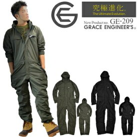 「GRACE ENGINEER's(GE)」ポリエステル・シェルスーツ/GE-209【2017 EXS 年間 ツナギ】* ツナギ つなぎ プロノ*