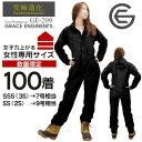 「GRACE ENGINEER's(GE)」女性用・シェルスーツ/GE-209【2016 EXS 年間 ツナギ】* ツナギ つなぎ *