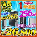 中古 デスクトップパソコン 新品SSD256GB!店長おまかせ 選べるOS Windows7 Windows10 7日以内返品可 本体のみ Core i…