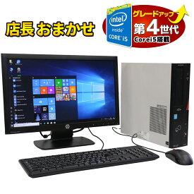 【あす楽】【第4世代 Core i5にグレードアップ】デスクトップ パソコン 店長おまかせ 液晶セット WPS Office付き Windows10 Wiin7 メモリ4GB HDD500GB以上 DVD-RW キーボード・マウス付 富士通/NEC/DELL/HP等 オフィスソフト PC おすすめ デスクトップPC 中古パソコン 中古
