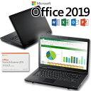 【正規 Microsoft Office 2019】【メモリ倍増 4GB⇒8GB】ノートパソコン 最新オフィス付 店長おまかせ 東芝 富士通 NE…