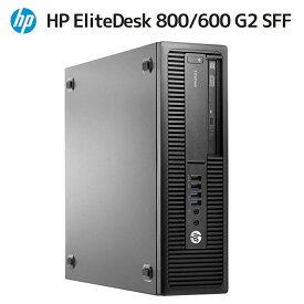 中古 デスクトップPC 第6世代Core i5搭載 Windows10 HP ELITEDESK 800/600 G2 SFF Core i5 6500 3.20GHz メモリ 4GB HDD 500GB DVDスーパーマルチ 3ヶ月保証【あす楽】【中古】【消費税込】【送料・代引手数料無料】