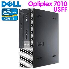 【あす楽】中古 デスクトップPC Windows10 本体 DELL OPTIPLEX 7010 USFF Core i5 3470S 2.90GHz メモリ 4GB HDD 320GB DVDスーパーマルチ 3ヶ月保証【中古】【消費税込】【送料・代引手数料無料】