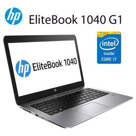 ノートパソコン WPS Office付き Windows10 HP EliteBook Folio 1040 G1 Core i7 4600U 2.10GHz 8GB SSD 256GB Bluetooth カメラ キーボードバックライト 3ヶ月保証【あす楽】【中古】【税込】【送料・代引手数料無料】
