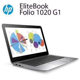 ノートパソコン WPS Office付き Windows10 HP EliteBook Folio 1020 G1 Core M 5Y71 1.20GHz 8GB SSD 256GB カメラ HDMI キーボードバックライト 3ヶ月保証【あす楽】【中古】【消費税込】【送料・代引手数料無料】
