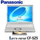 レッツノート WPS Office付き Windows10 Panasonic Let's note SZ5 CF-SZ5PD6KS Core i5 第6世代 6300U 2.40GHz 4GB S…