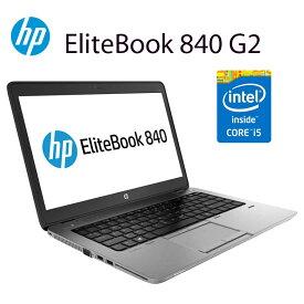 ノートパソコン WPS Office付き Windows10 HP EliteBook 840 G2 Core i5 第5世代 5300U 2.30GHz 4GB SSD 180GB Bluetooth カメラ キーボードバックライト 3ヶ月保証【あす楽】【中古】【消費税込】【送料・代引手数料無料】