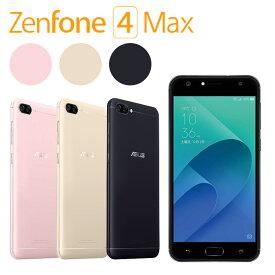 【Bランク】送料無料 SIMフリー Dual-SIM ASUS ZenFone 4 Max ZC520KL メモリ 3GB 容量 32GB 5.2インチ 2017年冬モデル スマートフォン スマホ デュアルSIM 技適OK 日本語使用OK【SIMフリー 台湾版】【中古】【税込】【送料・代引手数料無料】