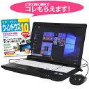ノートパソコン 富士通 LIFEBOOK A552/E Celeron B730 1.80GHz メモリ 4GB HDD 320GB 15.6インチ 無線LAN Windows10 …