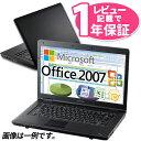【あす楽】【正規 Microsoft Office Personal 2007】ノートパソコン オフィス付 店長おまかせ 東芝 富士通 NEC DELL HP等 Celeron以上 メモリ 4GB HDD320GB Windows10 DVD WiFi 中古パソコン 中古ノートパソコン Office付き【中古】