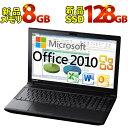 【あす楽】【正規 Microsoft Office Personal 2010】【液晶サイズ選択可】ノートパソコン Core i5 店長おまかせ 新品S…
