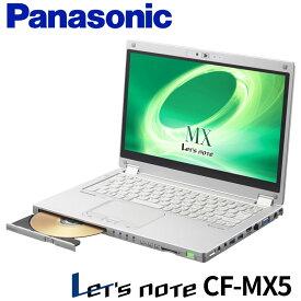 あす楽 WEBカメラ レッツノート WPS Office付き Panasonic Let's note MX5 CF-MX5ADBVS 第6世代 Core i5 6300U 2.4GHz メモリ4GB SSD128GB DVDスーパーマルチ Windows10 Bluetooth タッチパネル HDMI レビュー記載で1年保証【中古】【税込】【送料・代引手数料無料】