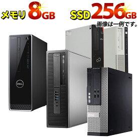 【あす楽】【第3世代 Core i5】デスクトップ パソコン 店長おまかせ 本体のみ WPS Office Windows10 Windows7 メモリ 4→8GB SSD 256GB DVD-RW スペック変更可 富士通/NEC/DELL/HP等 オフィス セキュリティソフト デスクトップPC 中古パソコン 中古