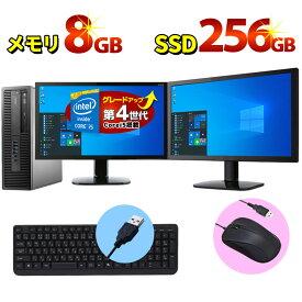 【第4世代 Core i5】【デュアルモニターセット】デスクトップ パソコン WPS Office付き 店長おまかせ Windows10 Windows7 メモリ4→8GB SSD 256GB DVDマルチ キーボード・マウスセット 富士通/NEC/DELL/HP等 オフィス デスクトップPC 中古パソコン 中古