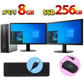 【あす楽】【第3世代 Core i5】【デュアルモニターセット】デスクトップ パソコン WPS Office付き 店長おまかせ Windows10 Windows7 メモリ4→8GB SSD 256GB DVDマルチ キーボード・マウスセット 富士通/NEC/DELL/HP等 オフィスソフト デスクトップPC 中古