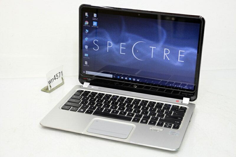 中古 ノートパソコン Windows10 HP SPECTRE Core i7 3517U 1.90GHz 4GB SSD 256GB Bluetooth HDMI 3ヶ月保証【あす楽】【中古】【消費税込】【送料・代引手数料無料】