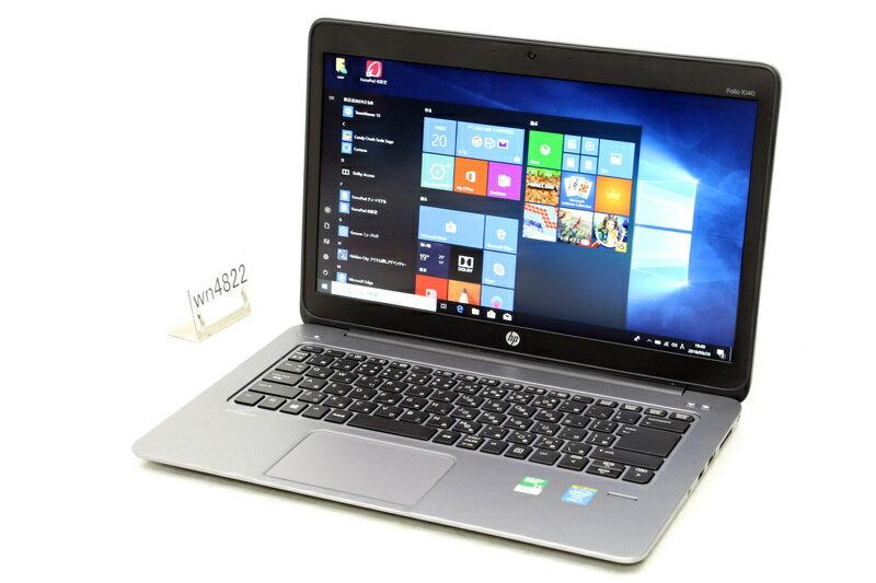 中古 ノートパソコン Windows10 HP ELITEBOOK Folio 1040 G1 Core i7 4600U 2.10GHz 4GB SSD 256GB Bluetooth カメラ キーボードバックライト 3ヶ月保証【あす楽】【中古】【消費税込】【送料・代引手数料無料】